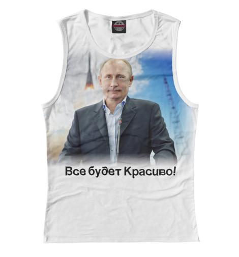 Майка Print Bar Путин майка print bar путин