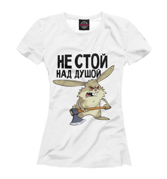 Смешные рисунки на футболку, открытка день