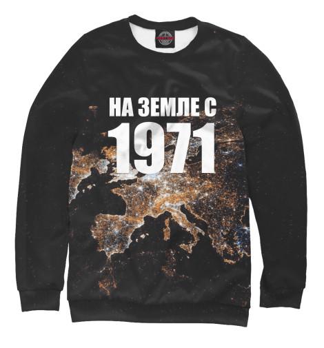 Купить Женский свитшот На Земле с 1971 DSI-328052-swi-1