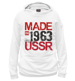 Женское худи Made in USSR 1963