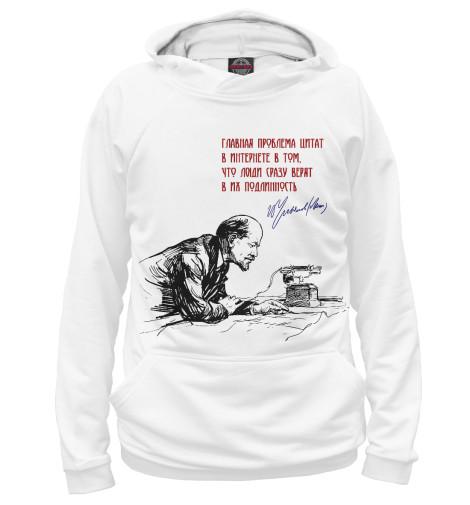 Купить Худи для девочки Ленин SSS-960489-hud-1