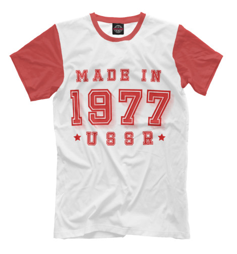 Футболка Print Bar Made in USSR футболка made in france совместно с parent epuise