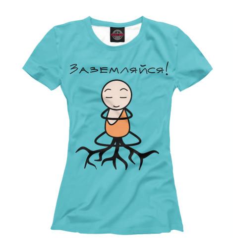 Футболка Print Bar Заземляйся! футболка print bar shogun assassin