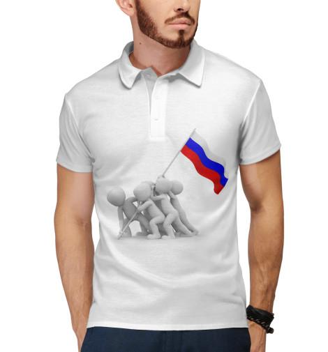 Купить Поло для мальчика Флаг VSY-159662-pol-2