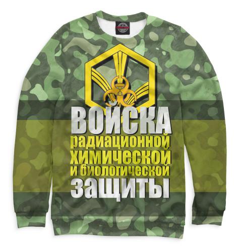 Свитшот Print Bar Войска РХБЗ свитшоты dappe свитшот