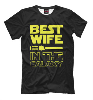 Мужская футболка Best wife in the galaxy