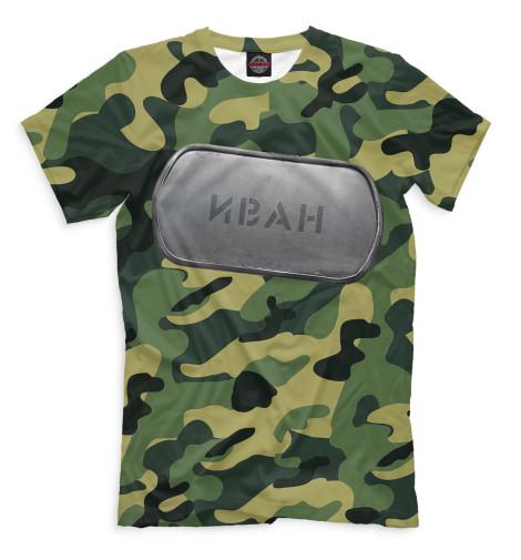Мужская футболка Военный Иван