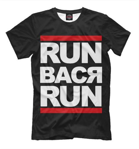 Футболка Print Bar Run Вася Run футболка print bar run вася run