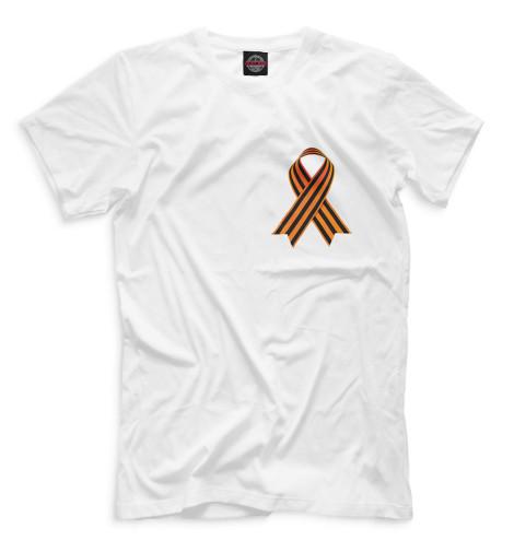 Фото - Мужская футболка 9 мая от Print Bar белого цвета