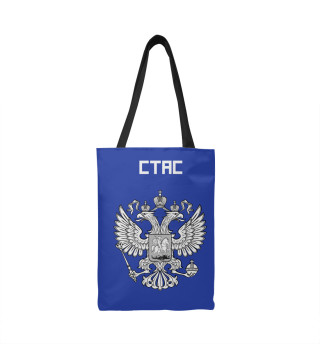 СТАС sport russia collection