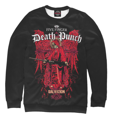 Свитшот Print Bar Five Finger Death Punch Salvation майка борцовка print bar five finger death punch salvation