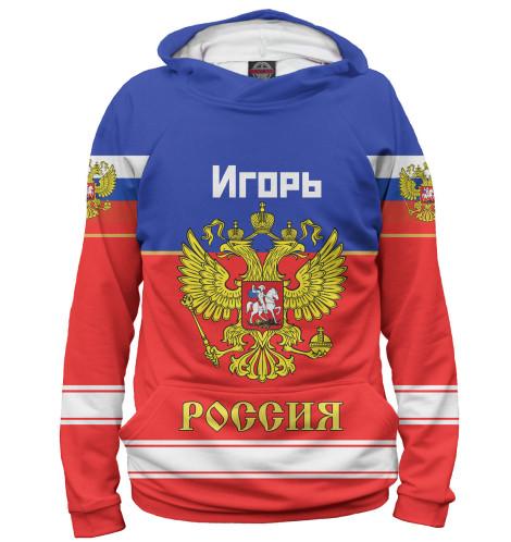 Худи Print Bar Хоккеист Игорь