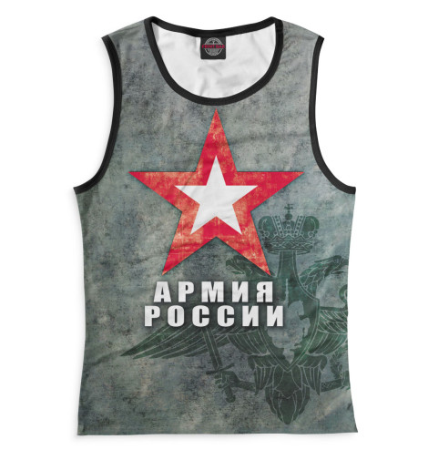 Женская майка Армия России