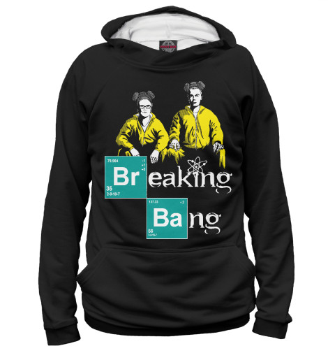 Худи Print Bar Breaking Bang блокнот breaking bad во все тяжкие