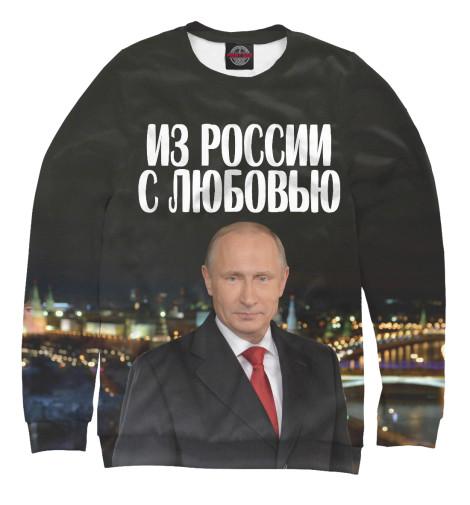 Свитшот Print Bar Из России с любовью свитшот print bar с любовью