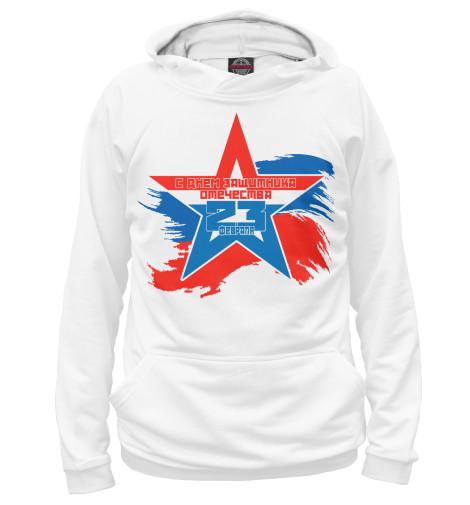 Худи Print Bar Мужская футболка чокер marfa and madonna marfa and madonna mp002xw1ahod