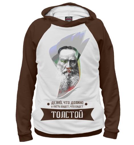 Худи Print Bar Лев Толстой лев толстой живой труп спектакль