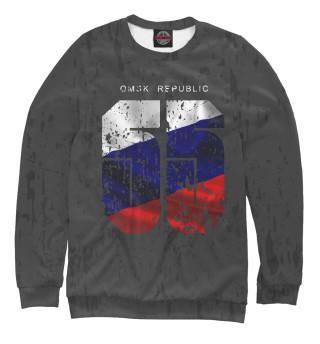 2a7de2fada0 Одежда Омск - купить одежду с принтом и надписью города Омск