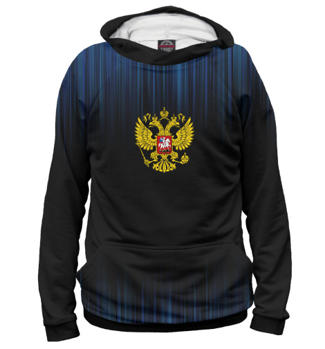 Худи Print Bar Герб России купить герб россии от пограничного столба интернет магазин