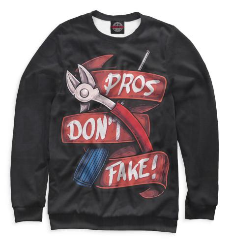 Мужской свитшот Pros Don't Fake