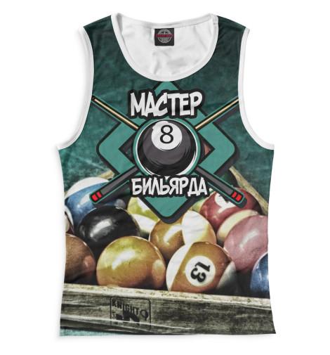 Майка Print Bar Мастер Бильярда