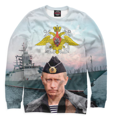 Женский свитшот ВМФ Путин