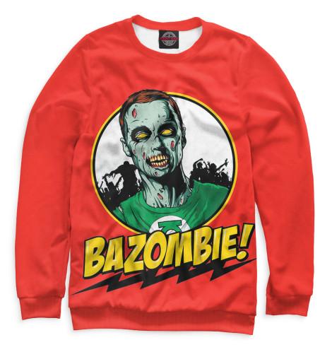 Женский свитшот Bazombie!