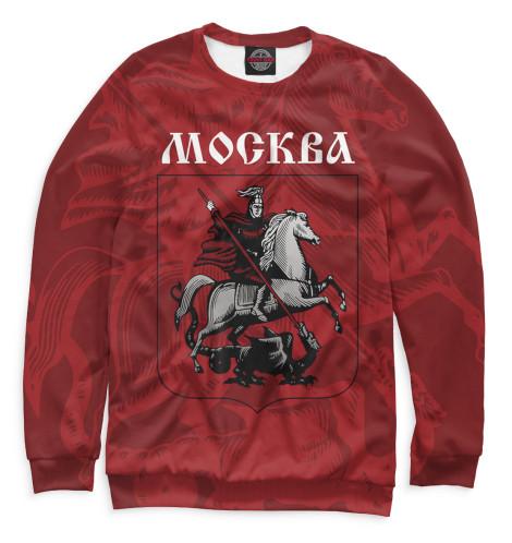 Женский свитшот Герб Москвы
