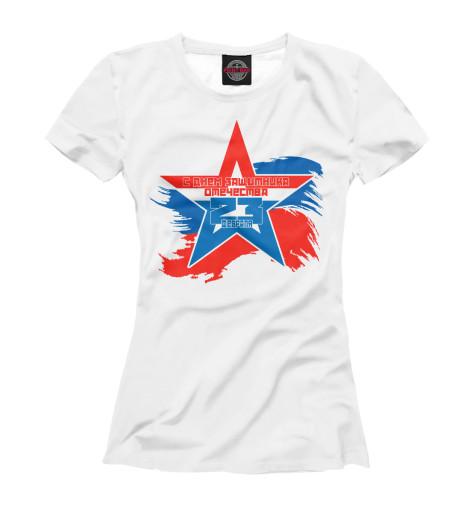 Купить Женская футболка Мужская футболка 23F-984668-fut-1