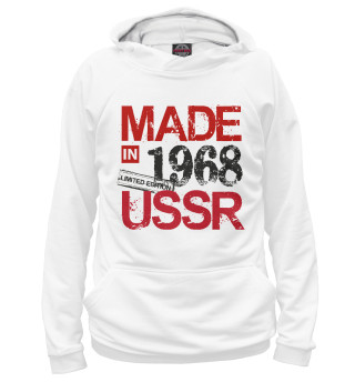 Женское худи Made in USSR 1968
