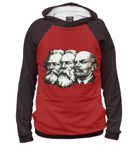 Худи Print Bar Маркс,Энгельс,Ленин