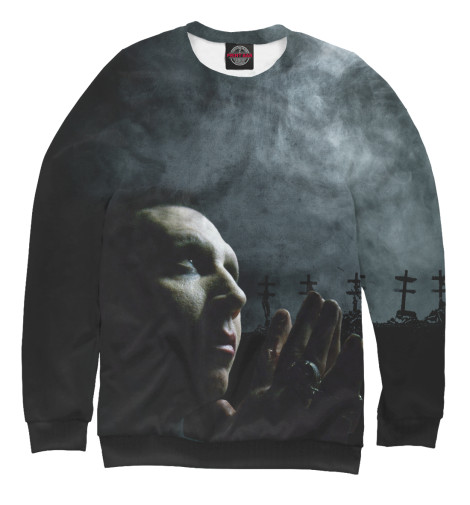 Свитшот Print Bar Marilyn Manson marilyn manson guns god