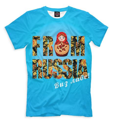 Мужская футболка From Russia
