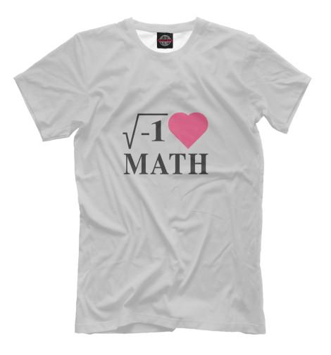 Футболка Print Bar Я люблю Математику