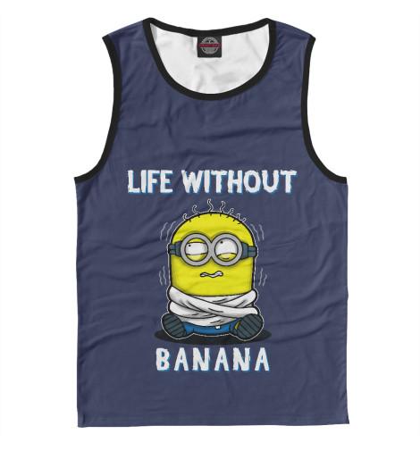 Майка Print Bar Жизнь без банана худи print bar жизнь без банана