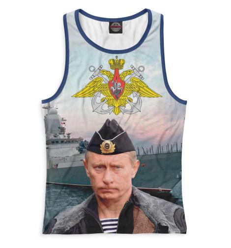 Женская майка-борцовка ВМФ Путин