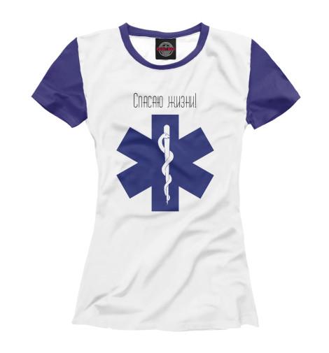 Футболка Print Bar Спасаю жизни! футболка print bar спасаю жизни