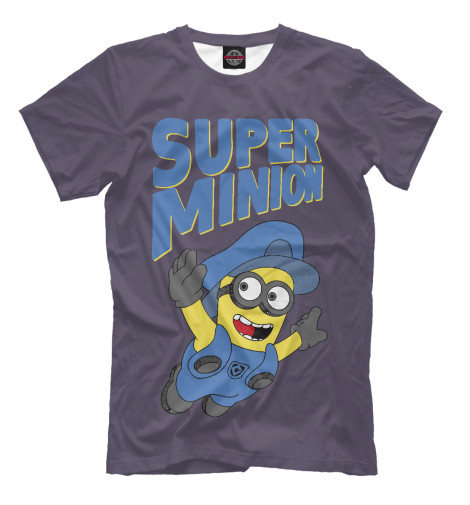 Футболка Print Bar Super Minion футболка print bar super minion