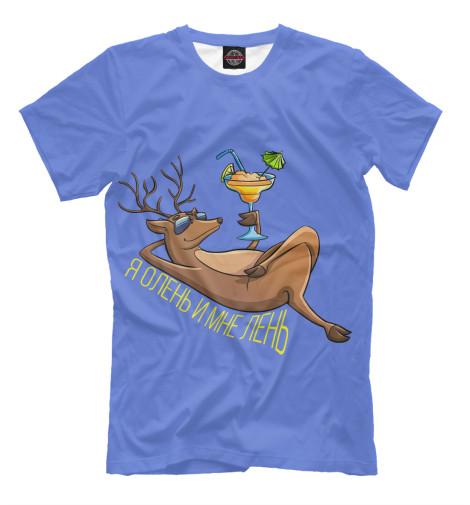 Мужская футболка Я олень и мне лень Print Bar HIP-165640-fut-2