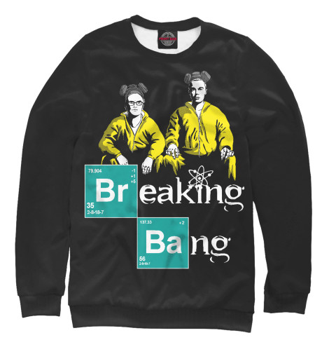 Свитшот Print Bar Breaking Bang блокнот breaking bad во все тяжкие