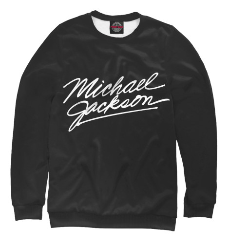 Свитшот Print Bar Майкл Джексон футболка print bar майкл оуэн