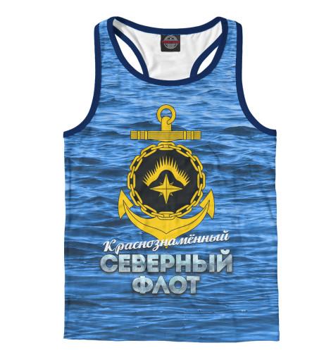Майка борцовка Print Bar Северный Флот ВМФ поселок северный купить сао участок