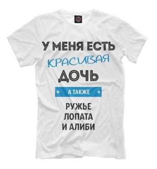 9e94fc1038618 Мужские футболки с крутыми принтами - купить в интернет магазине ...