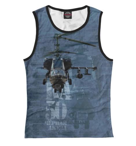 Майка Print Bar Вертолет -50 «Черная акула»