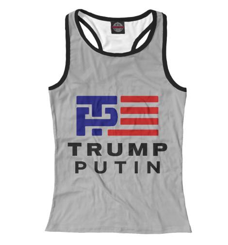 Майка борцовка Print Bar Trump - Putin майка борцовка print bar trump body
