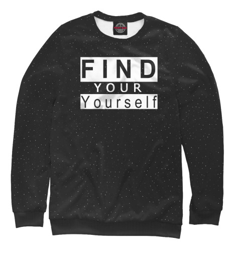 Свитшот Print Bar Find your yourself find your why