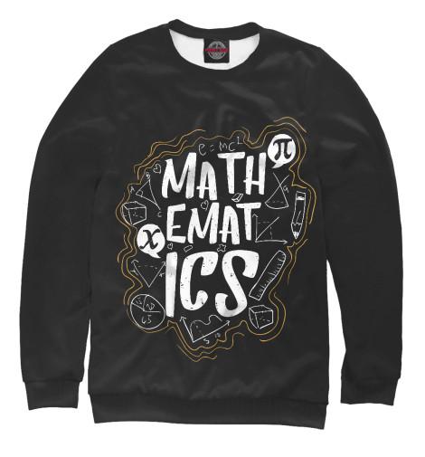Свитшот Print Bar Математика математика