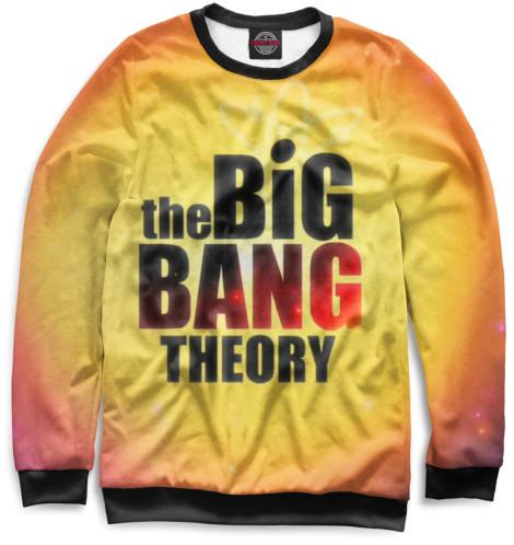 Мужской свитшот Теория большого взрыва
