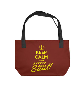 Пляжная сумка Keep Calm and Better Call Saul