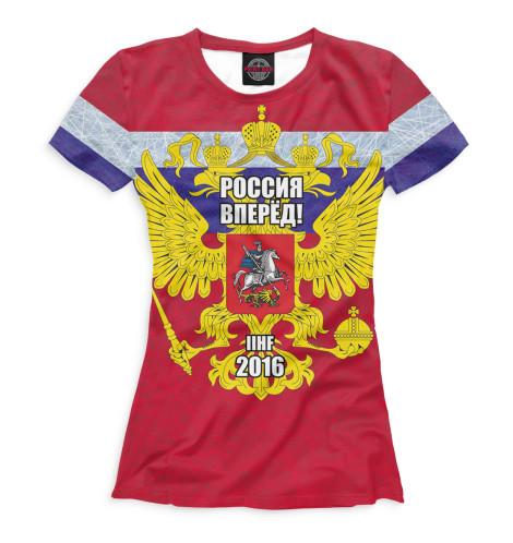 Женская футболка Россия вперед! Print Bar HOK-471232-fut-1